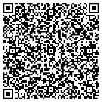 """QR-код с контактной информацией организации Дизайн-студия """"Сландр"""""""