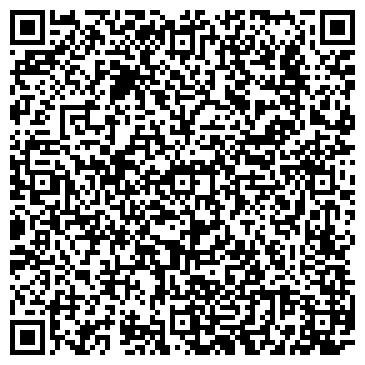 """QR-код с контактной информацией организации Общество с ограниченной ответственностью ООО """"Дизайн для Бизнеса"""""""