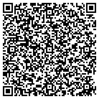 QR-код с контактной информацией организации ДИЗАЙН-СТЕЛЛА