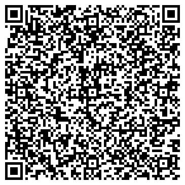 QR-код с контактной информацией организации интернет-магазин Wallsticker
