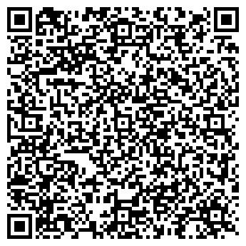 QR-код с контактной информацией организации Государственное предприятие RealStone