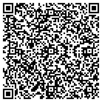 QR-код с контактной информацией организации Частное предприятие ПП Чмиль