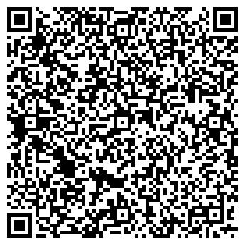 QR-код с контактной информацией организации «alex-decor»