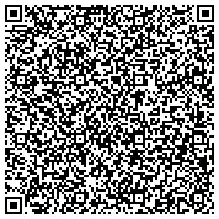 QR-код с контактной информацией организации Субъект предпринимательской деятельности Студия «Марлеон» — изготовление: шкафы купе, кухни на заказ в Киеве. Корпусная мебель на заказ.