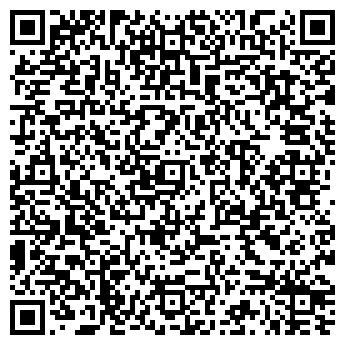 """QR-код с контактной информацией организации Общество с ограниченной ответственностью ООО """"Арт Буд Сервис"""""""