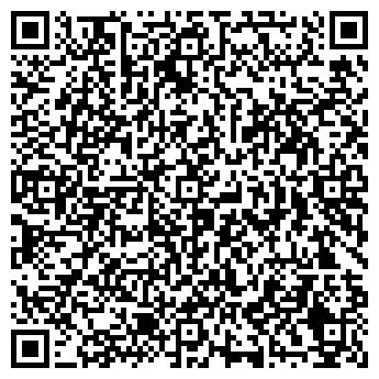 QR-код с контактной информацией организации СПД Павленко О.С.