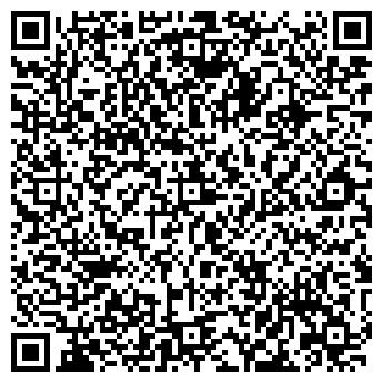 QR-код с контактной информацией организации Дизайнер Половец Андрей