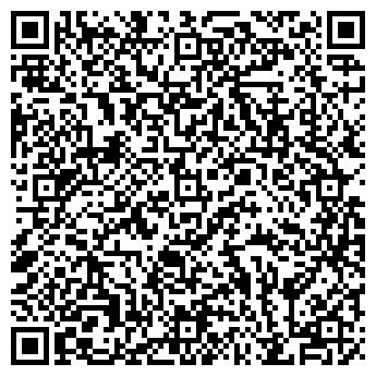QR-код с контактной информацией организации Компания «АУРУМ групп»