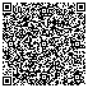 QR-код с контактной информацией организации STUDIA 29
