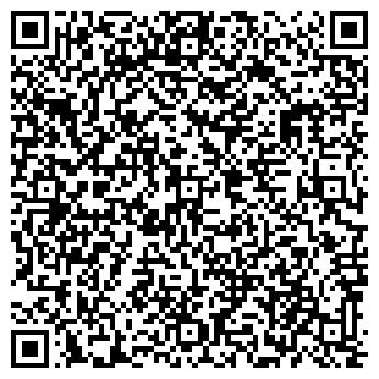 QR-код с контактной информацией организации С&Y studio