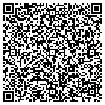 QR-код с контактной информацией организации Интерьер-идея