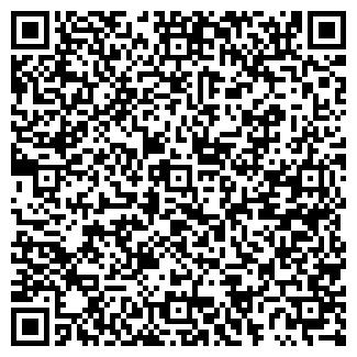 QR-код с контактной информацией организации Общество с ограниченной ответственностью ТСК-ГРУПП