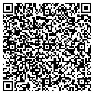QR-код с контактной информацией организации daily-lux