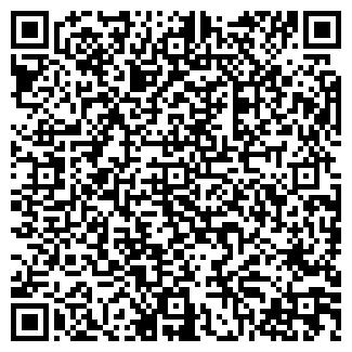 QR-код с контактной информацией организации Частное предприятие Уют