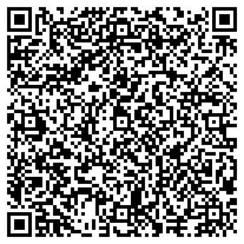 QR-код с контактной информацией организации АРС Лофт