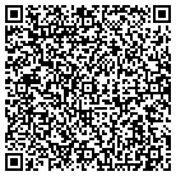 """QR-код с контактной информацией организации """"FAСTURA"""""""