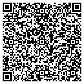QR-код с контактной информацией организации Другая СПД Ямкова