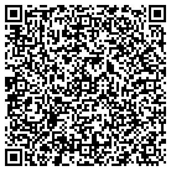 QR-код с контактной информацией организации ЧП Миный