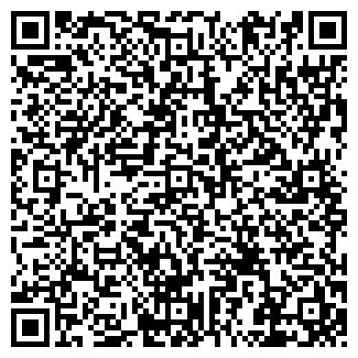 QR-код с контактной информацией организации INTERIUS