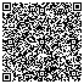 """QR-код с контактной информацией организации Общество с ограниченной ответственностью ООО""""ГЕФЕСТ"""""""