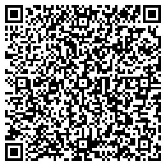 QR-код с контактной информацией организации Stonemason