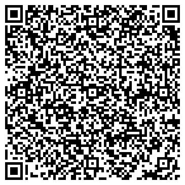 """QR-код с контактной информацией организации ООО """"Декор Интарсия"""""""