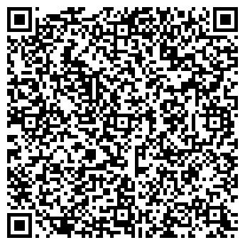 """QR-код с контактной информацией организации ООО """"Азов Клининг"""""""