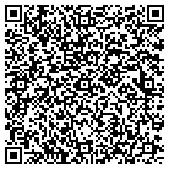 QR-код с контактной информацией организации Стена