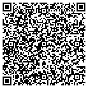 QR-код с контактной информацией организации Demakoy pool