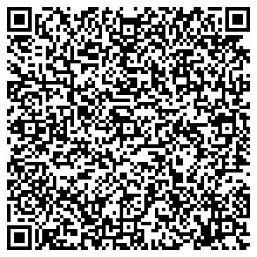 QR-код с контактной информацией организации Таксидермическая мастерская Геннадия Геры, Другая