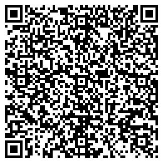 QR-код с контактной информацией организации TAKO-DESIGN