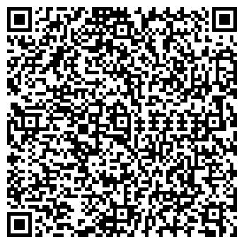 """QR-код с контактной информацией организации Общество с ограниченной ответственностью ООО """"Кларк"""""""
