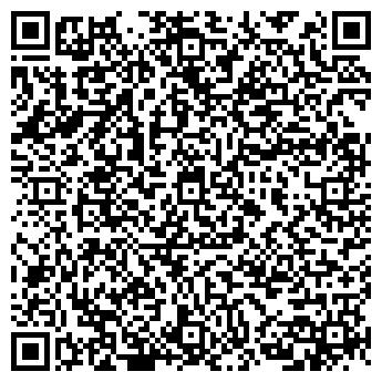QR-код с контактной информацией организации Студия «Кора»