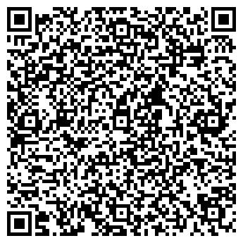 QR-код с контактной информацией организации Дизайн-студия Орис