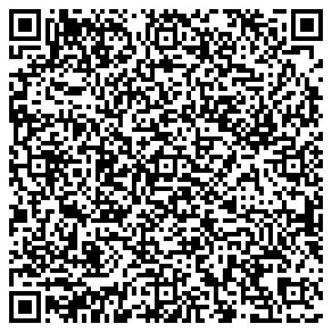 QR-код с контактной информацией организации дизайн-студия «Alberi»