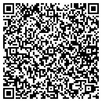 QR-код с контактной информацией организации ЭлитКов