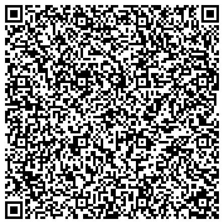 QR-код с контактной информацией организации «ТОВ ВАНЕЯ» — озеленение и благоустройство, биоудобрения, грунт чернозем, садовая техника