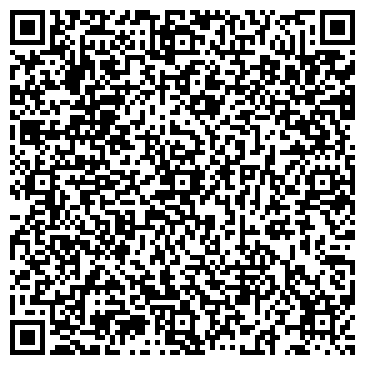 """QR-код с контактной информацией организации Другая Интернет-магазин """"Imagination"""""""