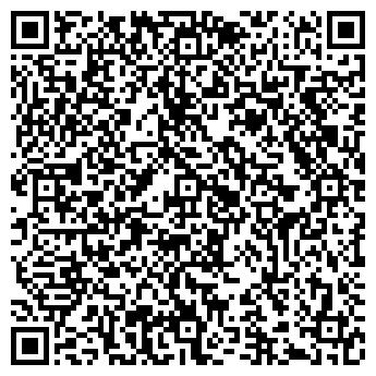 QR-код с контактной информацией организации Експресс Тайм