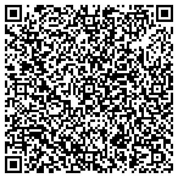 QR-код с контактной информацией организации Общество с ограниченной ответственностью ООО ИНТЕР ПОЛ