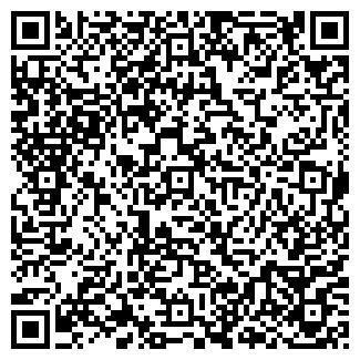 QR-код с контактной информацией организации Частное предприятие Art Decor