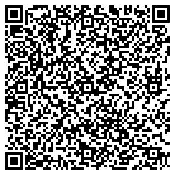 QR-код с контактной информацией организации Альфа-А Студио