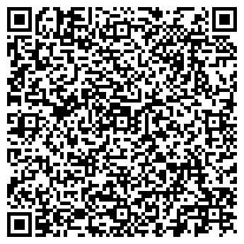 """QR-код с контактной информацией организации """"Alpha Line Design"""""""