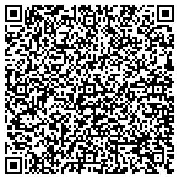 """QR-код с контактной информацией организации ООО """"MOON LIGHT"""""""