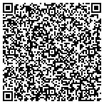 QR-код с контактной информацией организации Общество с ограниченной ответственностью Design Studio «SED ARTE»