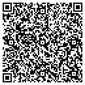 QR-код с контактной информацией организации SADHANA