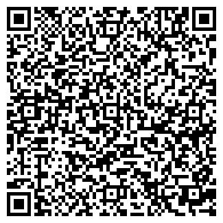 QR-код с контактной информацией организации ЧП «Оlga»