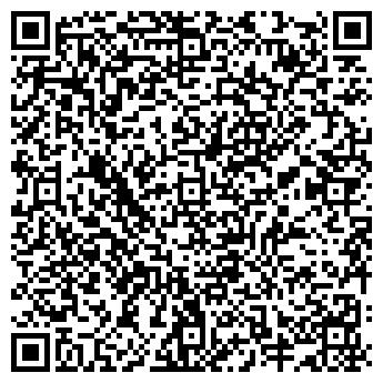 QR-код с контактной информацией организации СПД Чернышов