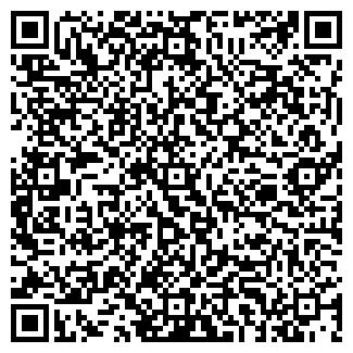 QR-код с контактной информацией организации Агора