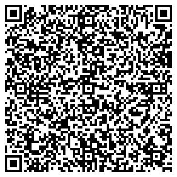 QR-код с контактной информацией организации Салон сантехники «Элит»